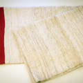 Cotton uncoloured runner (Konso tribe)